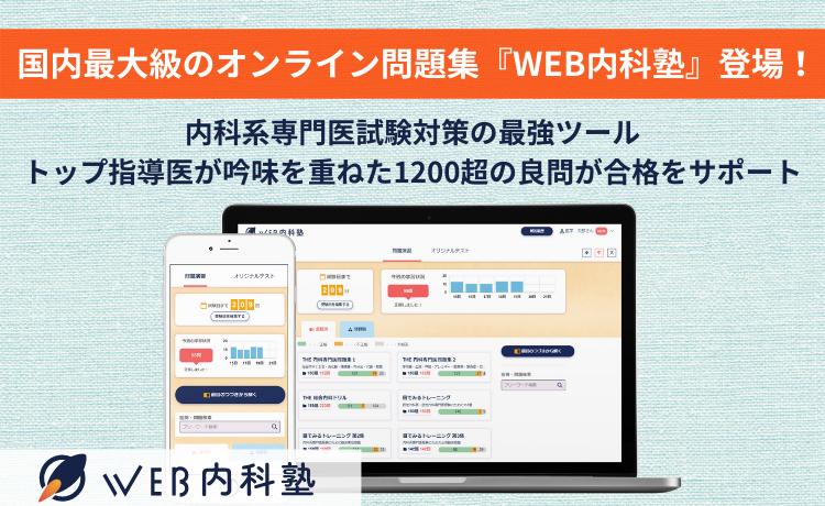 webnaika_top5.png