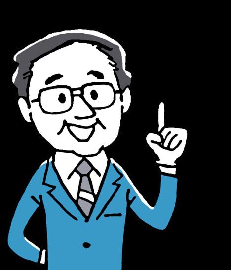 加藤先生 帯 背景無.png
