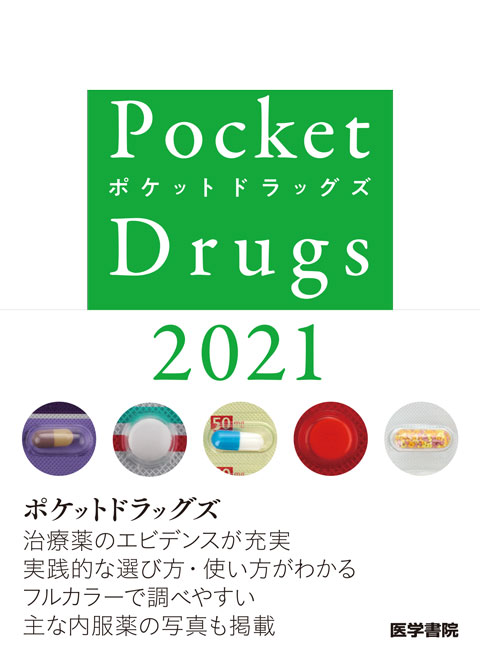 Pocket Drugs 2021