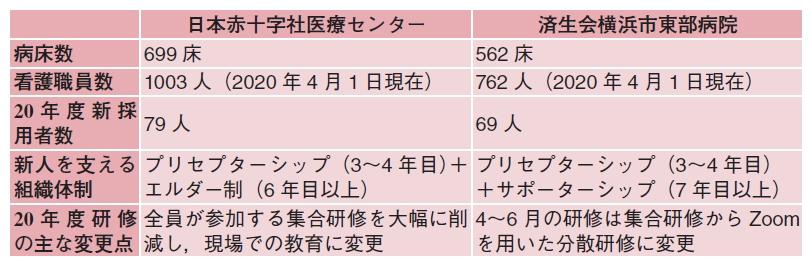3409_01_02.jpg