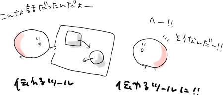 n3358_07.jpg