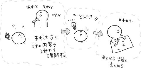 n3379_11.jpg