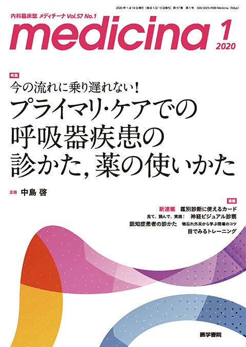 medicina Vol.57 No.1