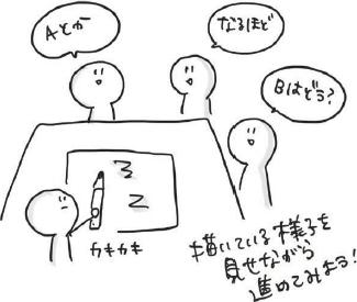 n3383_14.jpg