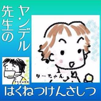 ichihara_shin.jpg