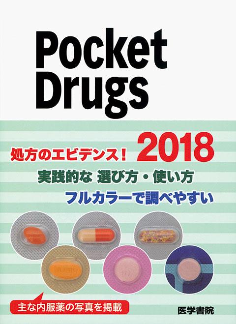 Pocket Drugs 2018