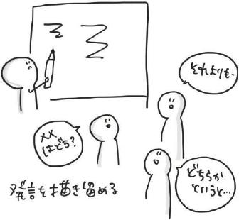 n3383_15.jpg