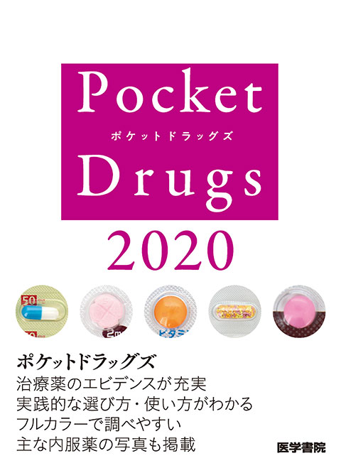 Pocket Drugs 2020