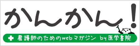 http://www.igs-kankan.com/